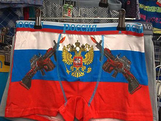 Герб России официально разрешили размещать на нижнем белье