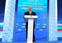 Путина снова хочет приватизировать «Единая Россия»