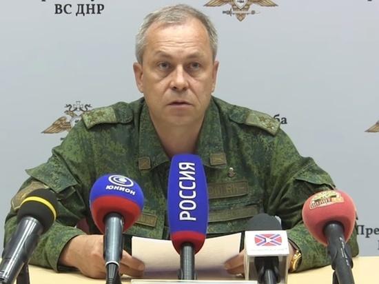 В ДНР назвали захват Киевом двух поселков