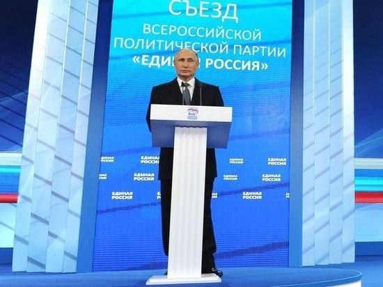 Поддастся ли президент на шантаж «Единой России»