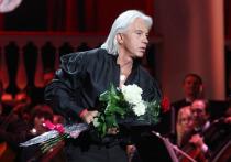 Прощание с Дмитрием Александровичем начнется с десяти утра в Концертном зале им