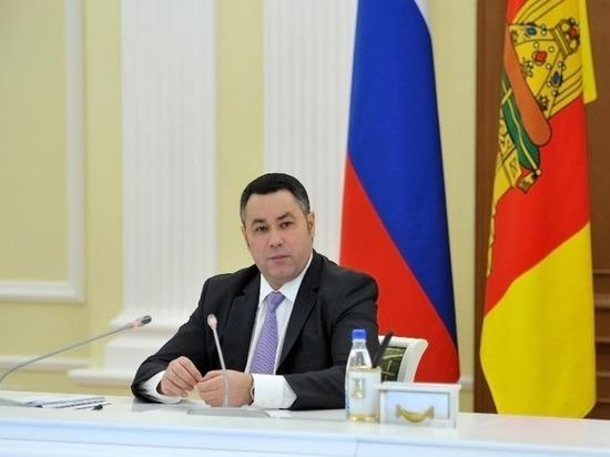 Игорь Руденя поздравил жительниц Тверской области с Днем матери