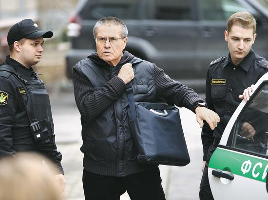 Допрос Улюкаева: «Я был уверен, что в сумке элитное вино»