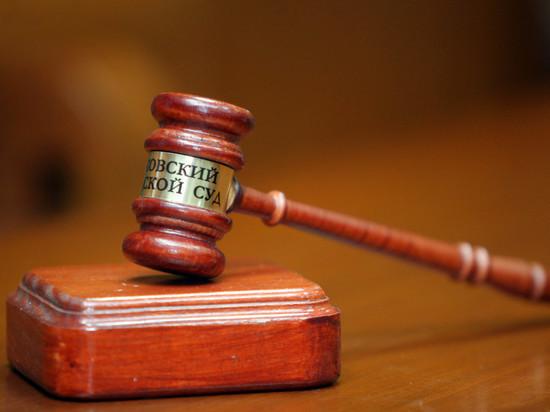 Троицкий суд пожалел виновника огненного ДТП с 8 жертвами