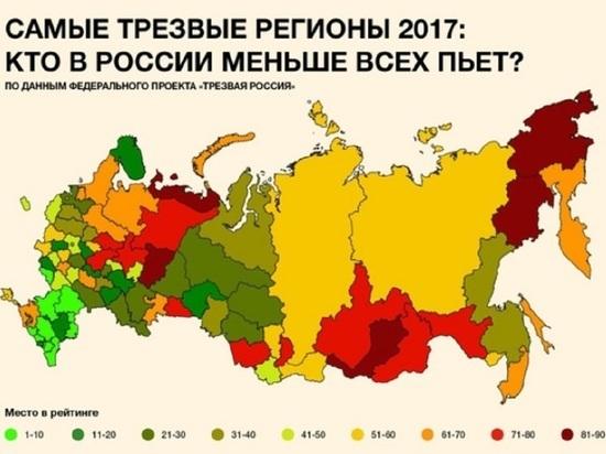 Пили, пьём и будем пить, только чуть потише – Ивановская область в рейтинге трезвости регионов