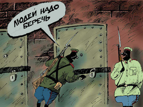 Кирилл Кузьмин: «Заключить под стражу любым способом»