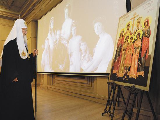 Церковь и СКР ищут еврейский след в царском деле