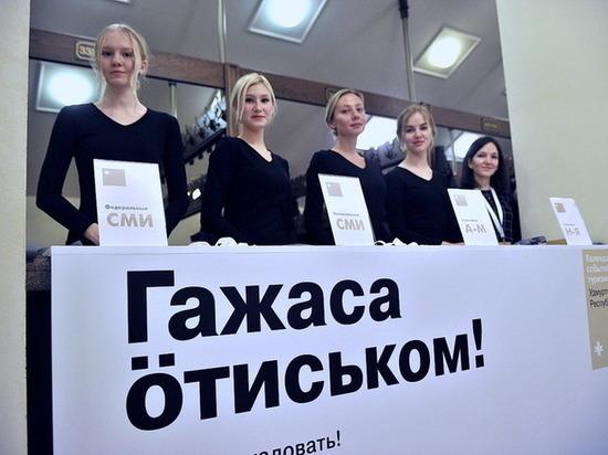 """""""Фишки"""" для туристов: власти Удмуртии продолжают пиарить республику"""