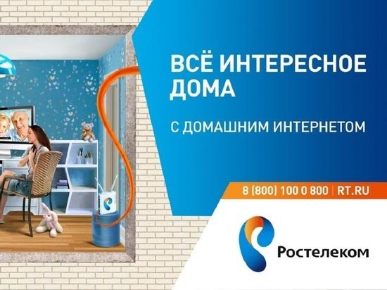 85 тысяч жителей Ивановской области выбрали интернет от «Ростелекома»