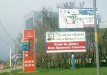 Грозит ли крымчанам украинская долговая яма?