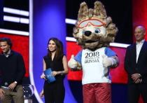 В Кремле прошла репетиция Финальной жеребьевки чемпионата мира по футболу