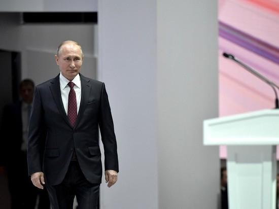 Путин ответил на тревожный вопрос о повышении пенсионного возраста