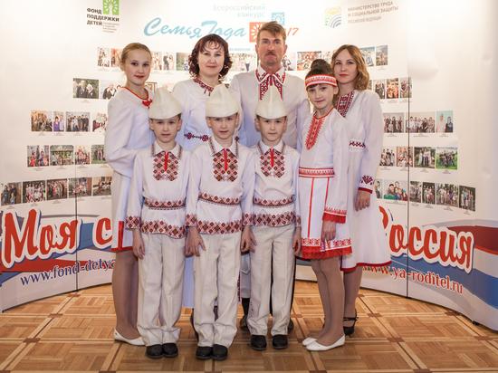 В Москве состоялась торжественная церемония награждения победителей Всероссийского конкурса «Семья года»