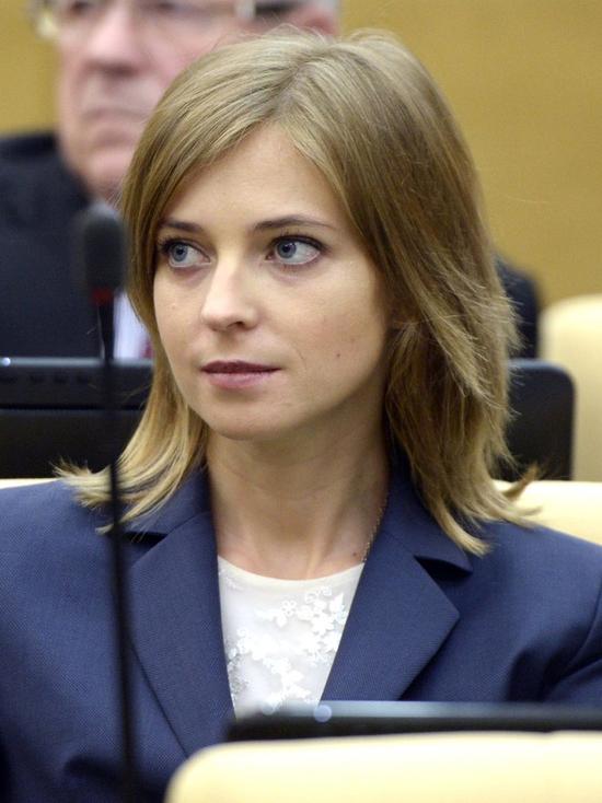 Депутат опубликовала объемное послание к Алексею Учителю