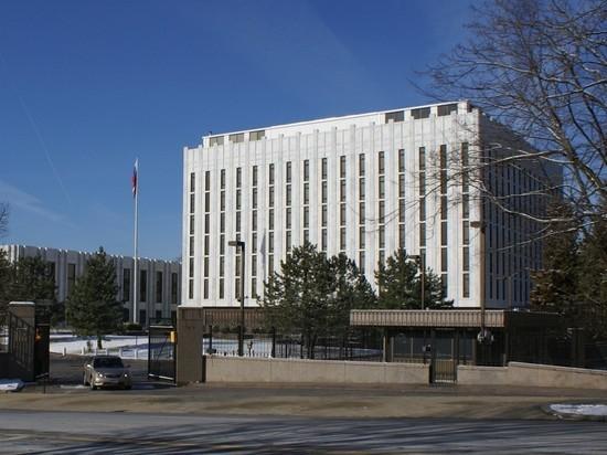 Москва призвала Вашингтон прекратить преследование российской прессы