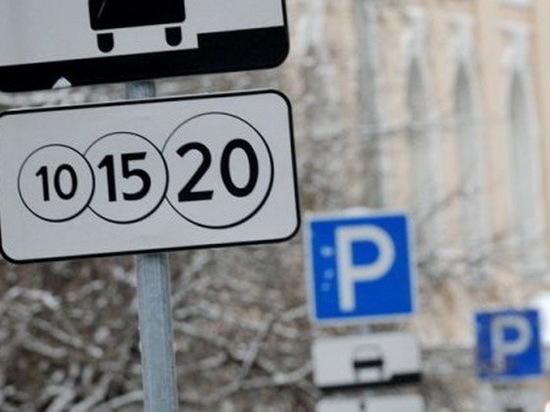 В Воронеже появятся платные парковки весной 2018 года (схема)
