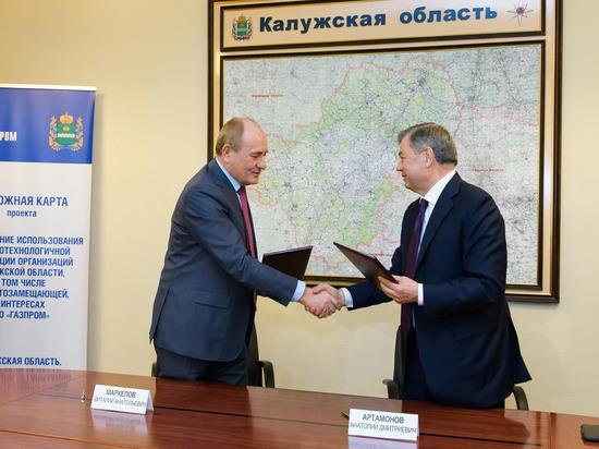 """""""Газпром"""" увеличит закупки промышленной продукции с калужских предприятий"""