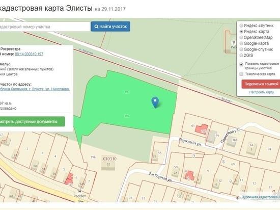 Жители столицы Калмыкии могут лишиться участка земли в парке «Дружба»