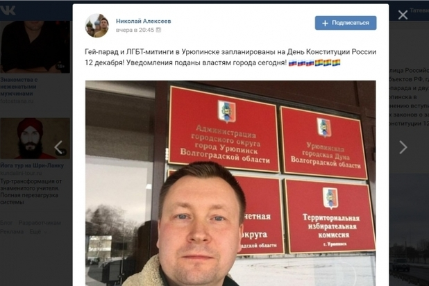 знакомства в г валуйки белгородской