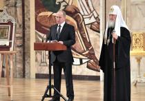 Путин на Архиерейском соборе высказался о гражданском расколе