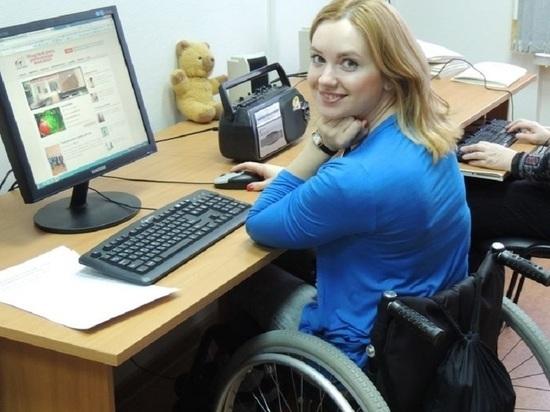 Работа  органов службы занятости по содействию трудоустройству граждан, имеющих инвалидность