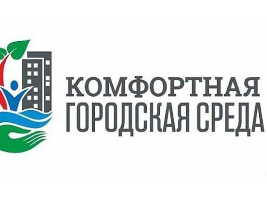 Программа «Городская среда» в Ивановской области потерпела крах