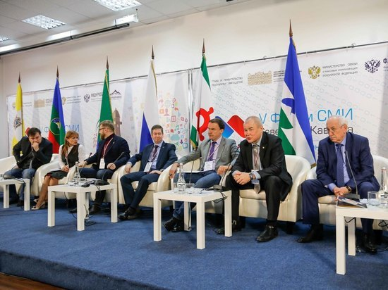 Участники V Форума СМИ Северного Кавказа обсудили проблемы современных СМИ