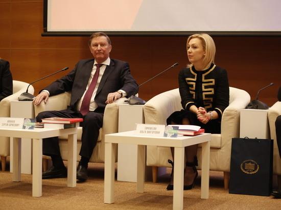 Депутат от Ставрополья получила награду за вклад в экологию
