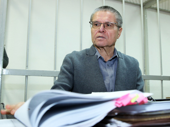 Прокурор считает вину Улюкаева полностью доказанной