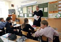 Российские 4-е классы оказались лучшими в мире