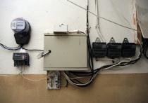В Москве утверждены новые тарифы на электричество