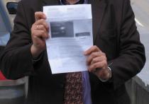 За права водителей, которые слишком долго ждут «письма счастья» по почте, вступился Конституционный суд
