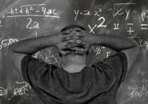 Цзылинь Цзян из израильского института Технион и Александр Полянский из Московского Физтеха в Долгопрудном представили доказательство теоремы, сформулированной родоначальником комбинаторной геометрии Ласло Фейеш Тотом в 1973 году