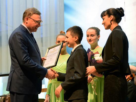 Юные омичи с особенностями здоровья получили премию губернатора