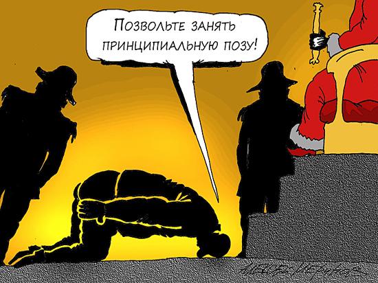 Кого Михалков уложил поперек кровати