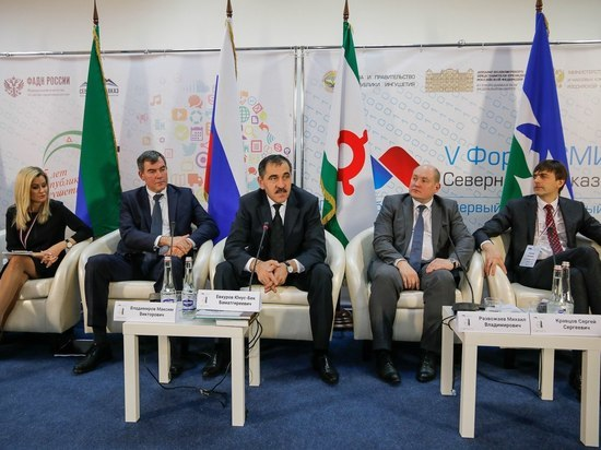 Форум СМИ Северного Кавказа собрал в Ингушетии свыше 500 журналистов