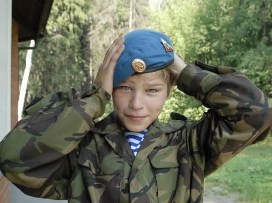В Уссурийске вызовы в военкомат получили трое мальчиков 2010 года рождения