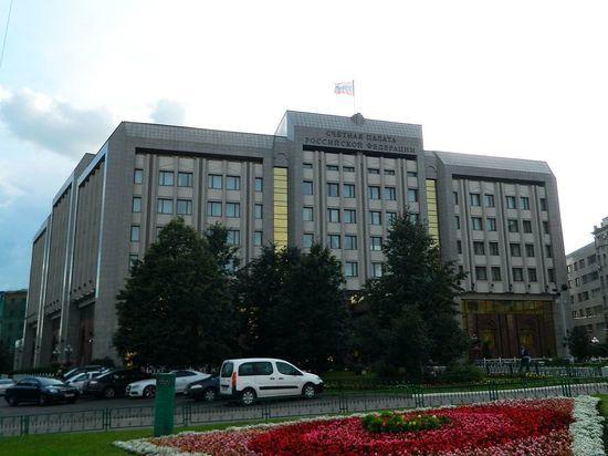 Счетная палата отчиталась о разбазаривании 1,5 трлн рублей: где деньги