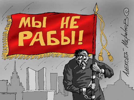 Как Навальный и Авезниязов сквер поделили