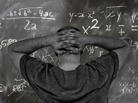Российский математик доказал теорему, над которой ученые бились 44 года