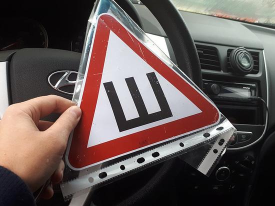 ГИБДД начала операцию по отлову водителей авто с шипованными шинами