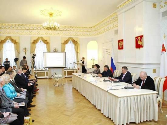 В Вологде прошла конференция Вологодского отделения Русского географического общества