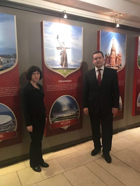 Волгоград презентовали в «Русском доме болельщика» в Берлине