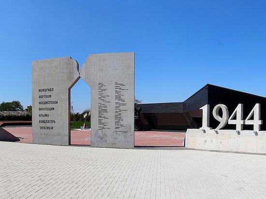 Памятник жертвам фашизма в Крыму попал в уголовное дело о мошенничестве