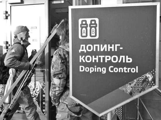 «МК на Кубани» собрал последние новости спорта в Краснодарском крае
