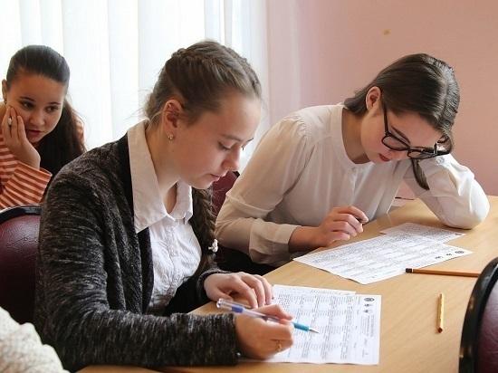 Жителям Сахалинской области предлагают проверить свои знания