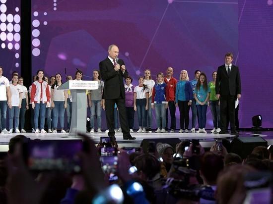 Заявление Путина об участии в выборах «сбил» ведущий церемонии Губерниев