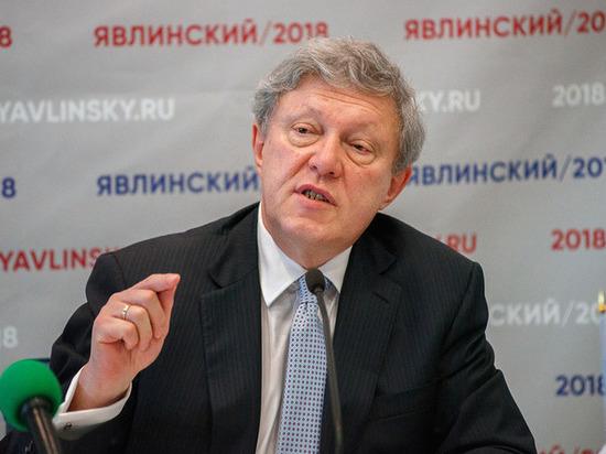 Явлинский: «России нужна налоговая революция»