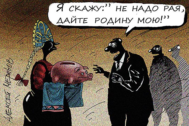 россия по коррупции занимает