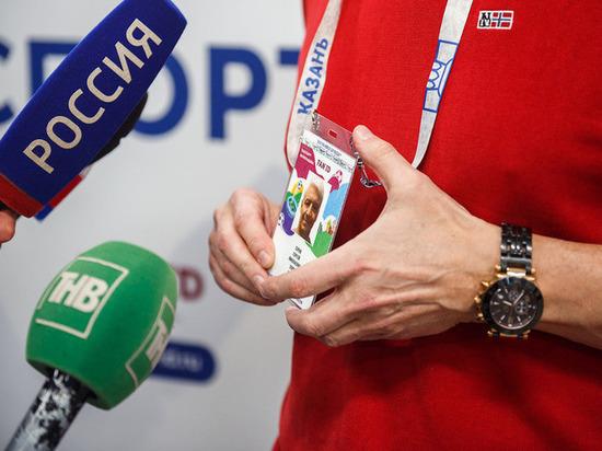 Первым среди простых казанцев паспорт болельщика ЧМ-2018 получил пенсионер Булат Валиуллин